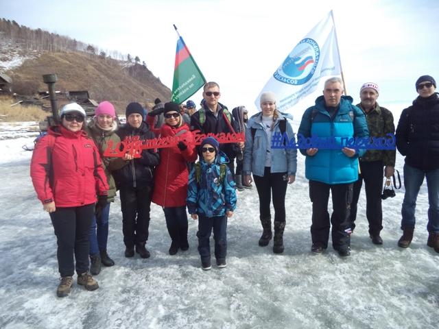 ледовый переход по Байкалу .